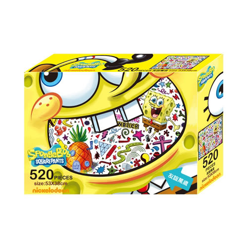 【卡通夢工場】海綿寶寶520片盒裝拼圖-友誼萬歲 HB026C