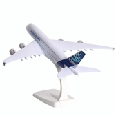 玩具飛機模型合金仿真飛機模型擺件民航客機原型機a380波音20cm金屬兒童玩具
