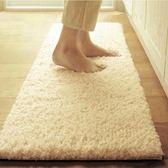 加地墊柔加厚絨毛客廳地毯 米蘭shoe