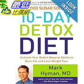 【103玉山網】2014 美國銷書榜單 The Blood Sugar Solution 10-Day Detox Diet  $1012