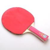 乒乓球拍 初學者乓乒球拍乒乓球拍雙拍2只裝橫拍直拍ppq兵乓拍套裝 城市科技DF
