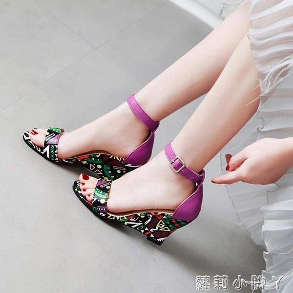 夏季羅馬坡跟涼鞋糖果色露趾一字扣女鞋韓版淑女休閒百搭大碼女鞋 蘿莉新品