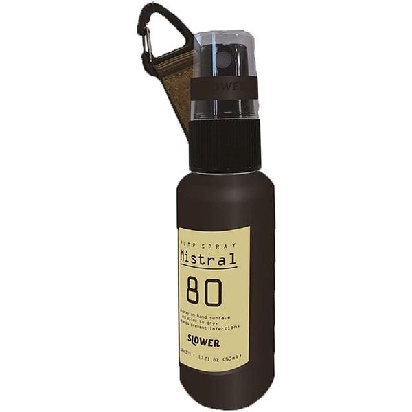 小禮堂 Slower 掛式噴霧空瓶 50ml (黃色款) 4589799-54244