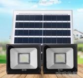 太陽能燈-太陽能庭院燈戶外燈新農村室內超亮家用一拖二天黑自動亮照明路燈 喵喵物語 YJT