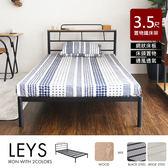 床架 里斯日系工業風單人3.5尺床架-2色 / LYES / H&D 東稻家居