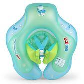 自游寶貝 嬰兒游泳圈 防翻防嗆趴圈脖圈寶寶腋下0-6歲游泳圈 兒童