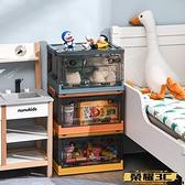 收納箱 兒童寶寶玩具收納盒前開式衣服零食整理箱折疊側開儲物箱收納箱LX 榮耀 上新