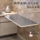 壁掛餐桌 304不銹鋼折疊切菜桌壁掛餐桌廚房牆上操作台飯桌可免打孔掛牆桌T