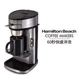 【夜間限定】美國漢美馳 Hamilton Beach A84 美式咖啡機