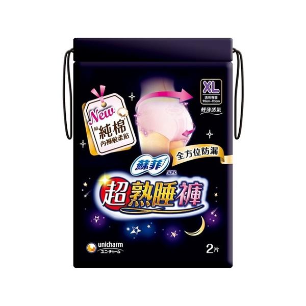 蘇菲超熟睡褲型衛生棉XL 2片