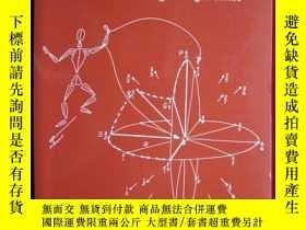 二手書博民逛書店The罕見Body at Work: Biological Ergonomics(英语原版 平装本)工作中的身体: