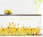 壁貼【橘果設計】麥田 DIY組合壁貼/牆貼/壁紙/客廳臥室浴室幼稚園室內設計裝潢