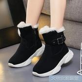 兒童中筒靴兒童靴子女加絨洋氣秋冬潮中筒絨女童短靴新款雪地靴加絨棉鞋聖誕禮物 快速出貨