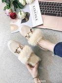 平底毛毛穆勒鞋女秋金屬扣包頭兔毛半拖鞋時尚外穿懶人鞋 艾莎嚴選