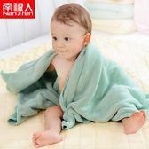 嬰兒浴巾新生兒童寶寶浴巾超柔軟吸水加大洗澡巾毛巾被蓋毯