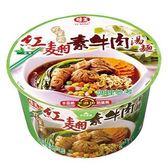 味王紅麴素牛肉湯麵(全素)88g/碗【康鄰超市】