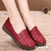 布鞋女鞋 中老年媽媽鞋 平底休閒鞋 奶奶鞋‧衣雅