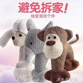 寵物玩具狗狗貓咪亞麻發聲陪伴玩具泰迪貴賓雪納瑞小型犬類玩具 千千女鞋