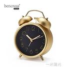 bencross日韓可愛金屬鬧鐘創意靜音時尚數字學生床頭鬧鐘簡約 一米陽光