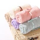 【快樂購】美容巾珊瑚絨柔軟速干擦臉