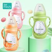 圣菲奶瓶玻璃新生兒防摔防爆硅膠套寬口徑防脹氣手柄嬰兒寶寶用品
