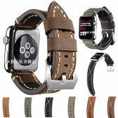 蘋果 X車線錶帶 蘋果錶帶 applewatch錶帶 38MM錶帶 42MM錶帶