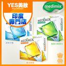 Medimix 草本阿育吠陀手工美膚皂 ...