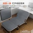 折疊躺椅 耐樸折疊床單人床辦公室午休家用午睡床簡易便攜行軍床多功能躺椅 爾碩LX