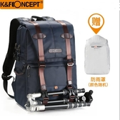 數碼相機包雙肩佳能尼康索尼單反包復古潮防水背包專業微單攝影包