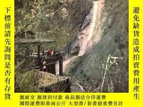 二手書博民逛書店A罕見LAND OF SCENIC BEAUTYY5919 朝鮮