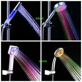 花灑自發電彩色發光淋蓬頭/淋浴噴頭