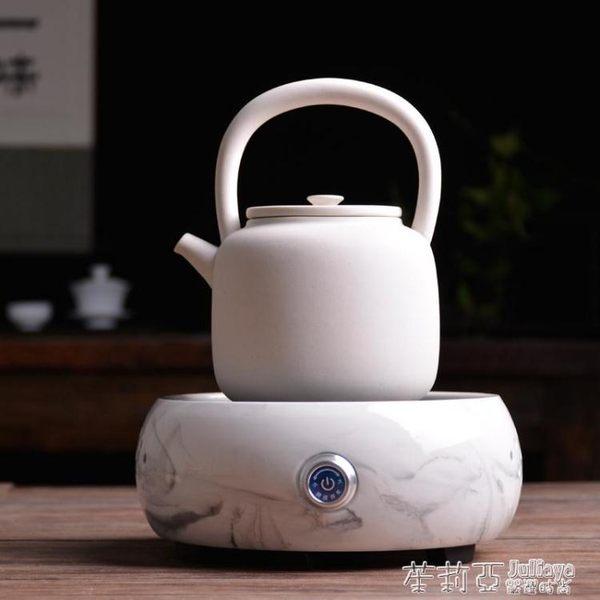 白泥陶壺煮茶壺燒水養生壺泡茶壺電陶爐陶壺套裝茶具日式提梁茶壺igo 220v 茱莉亞嚴選