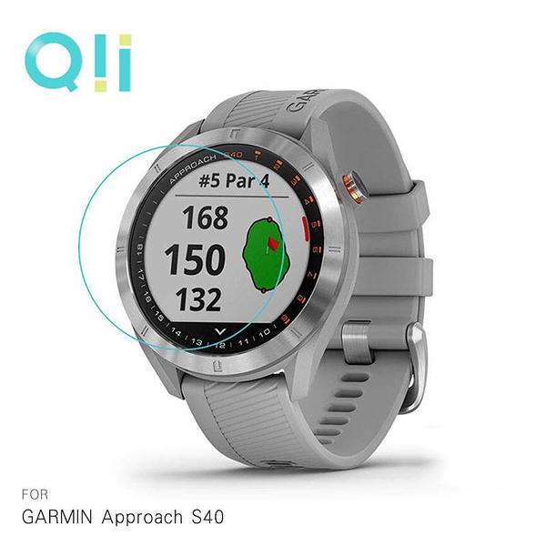 【愛瘋潮】Qii  GARMIN Approach S40 玻璃貼 手錶保護貼