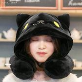 Free Shop 午睡扮貓U型枕帽子靠枕 貓咪連帽午睡枕毛絨頸枕喵星人造型黑貓白貓護頸枕【QAAAT7220】