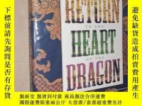 二手書博民逛書店Hong罕見Kong Return to the Heart o