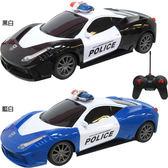 無線遙控警車玩具遙控車玩具汽車模型 091-28/091-29【77小物】