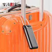 【生活采家】GUARD旅行安全加密隨身置物盒_黑S(#34024)