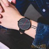 【新年鉅惠】大錶盤手錶男學生韓版簡約石英錶防水錶