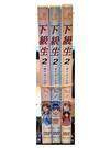挖寶二手片-B03-044-正版DVD-...
