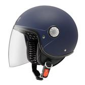 【東門城】ASTONE AJ 素色(平光藍) 半罩式安全帽 小帽體
