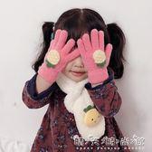 兒童手套 冬季五指秋冬薄款女童小孩男童3歲小童可愛保暖寶寶兒 晴天時尚館