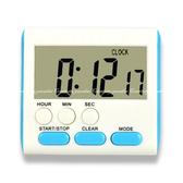 【24小時計時器】可吊掛定時器 磁鐵磁吸倒數計時器 可夾式時鐘 站立式鬧鐘 LED大螢幕有記憶功能