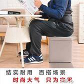 收納凳子儲物凳可坐成人門口穿鞋凳