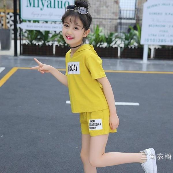 運動服5女童11夏裝套裝2020新款6兒童7運動套裝12短袖14女孩衣服15歲9