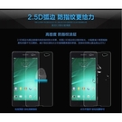 【9H 非滿版】Google Pixel 3 Pixel 3a Pixel 3a XL 3 XL 玻璃保護貼 手機玻璃貼 玻璃膜 螢幕玻璃保護貼