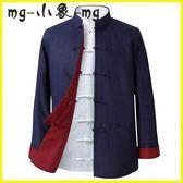 唐裝-雙面穿夾克復古中式大碼長袖上衣老粗布亞麻外套 MG小象