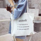 布包女單肩包韓國文藝百搭布袋包chic帆布包斜背大容量學生手提包   電購3C