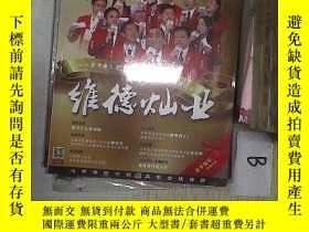 二手書博民逛書店保險行銷中文簡體版(2013.12罕見總296) *'.Y261116 出版2013