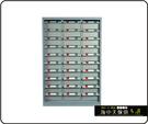 {{ 海中天休閒傢俱廣場 }} F-99 摩登時尚 SY 多功能置物櫃系列 SY-830N 重量型零件櫃