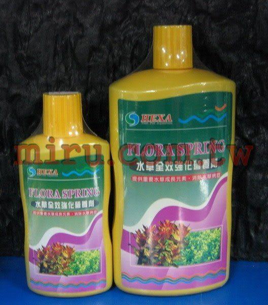 【西高地水族坊】HEXA 水草全效強化營養劑(300ml)